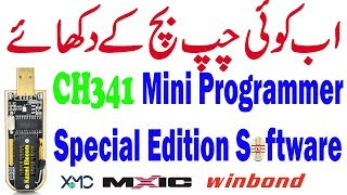 ch341a mini programmer software download - Free video search site