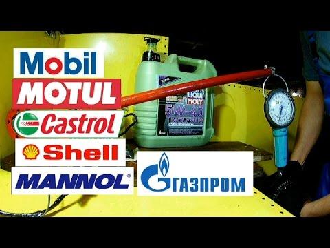 Die Wagen auf dem Pult die Verwaltung auf dem Benzin