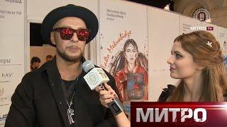 Mercedes-Benz Fashion Week Russia / Главное Мероприятие в Мире Моды России и Восточной Европы