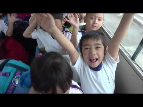 笠間市 ともべ幼稚園「お泊り保育 行きのバスの中」