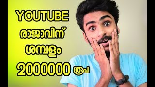 TOP 7 YOUTUBERS IN THE WORLD l UNBOXING DUDE l