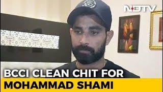 Had Full Faith In BCCI: Mohammed Shami