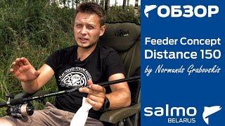 Удилище фидерное feeder concept distance 100 4.20