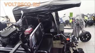 Трехколесный грузовой электроскутер Трицикл Green City D4 (1200w 60v) Обзор Voltreco.ru