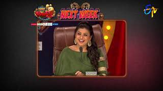 Jabardasth | 26th July 2018 | Latest Promo