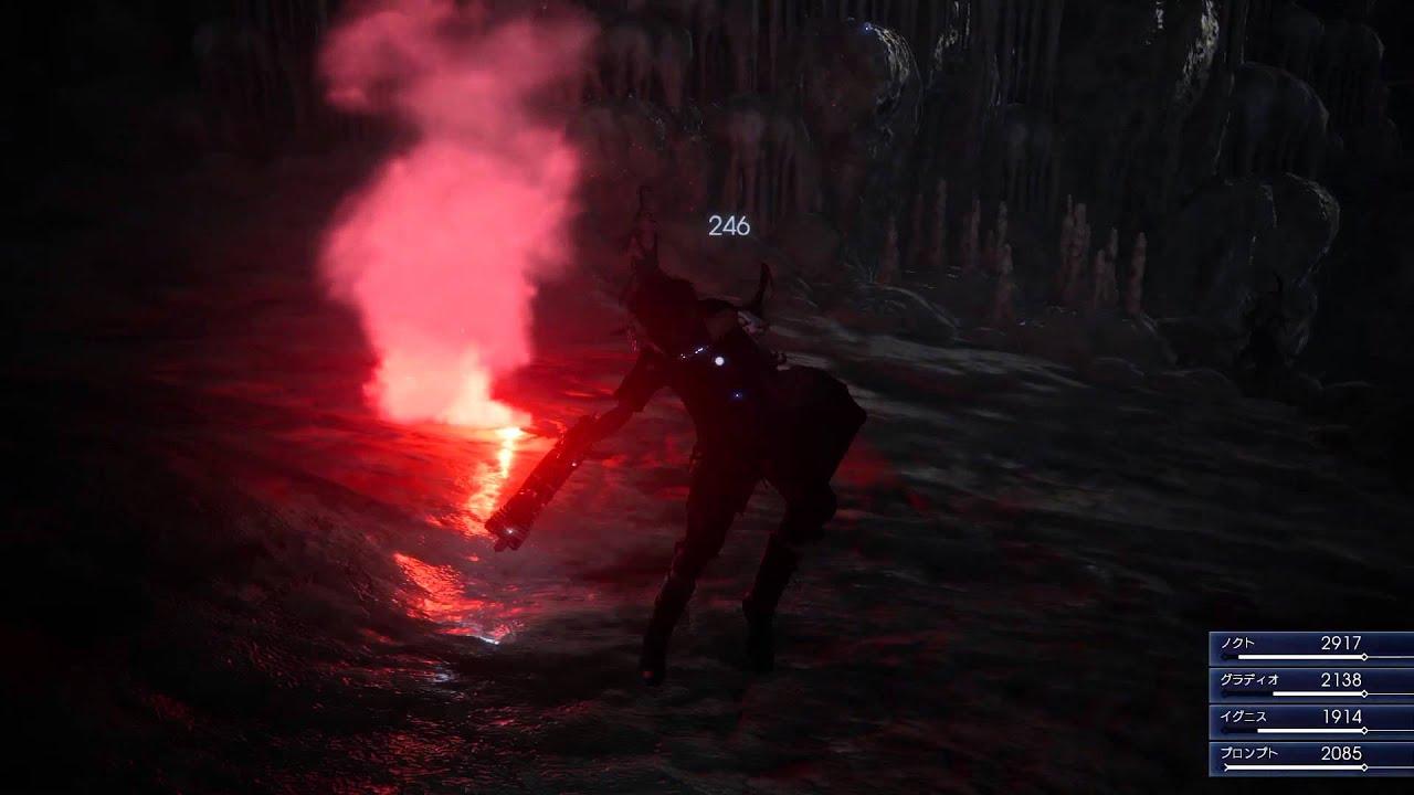 Final Fantasy XV : bientôt la démo sur PS4