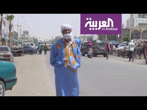 العرب اليوم - شاهد: موريتانيا تغلق نواكشوط وكيهيدي حتى إشعار آخر