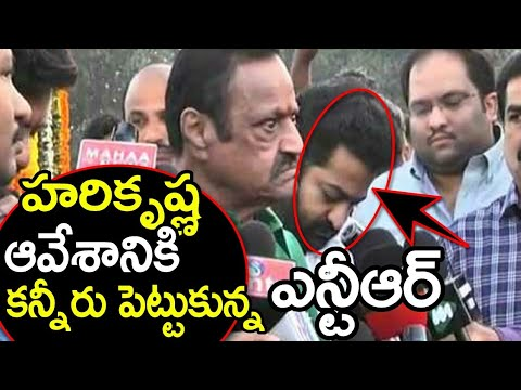 Nandamuri Harikrishna About NT Rama Rao