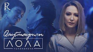 Lola Yuldasheva - Qaytmayman | Лола Юлдашева - Кайтмайман