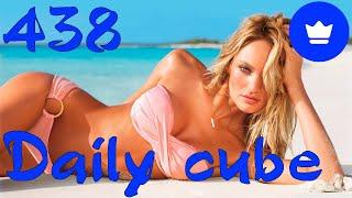 Daily cube #438 | Ежедневный коуб #438