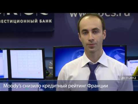 Газпром — история для консервативных инвесторов