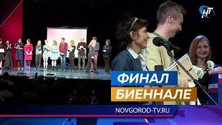 Великий Новгород попрощался с фестивалем «Царь-сказка»