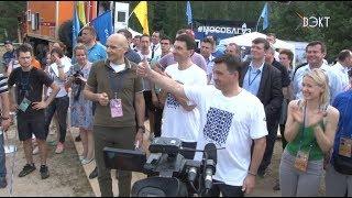 Полпред президента и губернатор посетили крупнейший молодежный форум Подмосковья