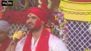 Sakhiyan Ne Mohan Pakdo by Shradhey Acharya Shri Gaurav Krishna Goswamiji