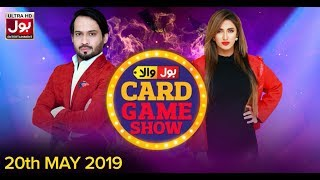 BOLWala Card Game Show | Mathira & Waqar Zaka | 20th May 2019 | BOL Entertainment