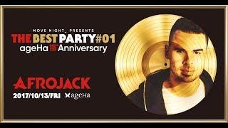 20171013 Fri THE BEST PARTY 01 featAFROJACK
