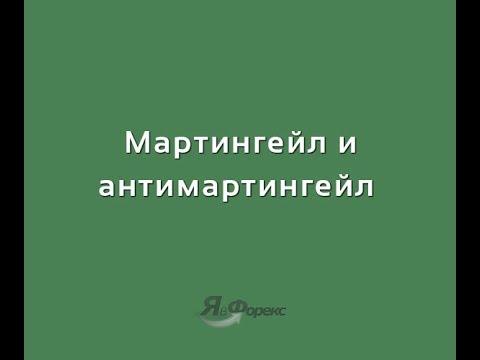 Бинарные опционы минимальный депозит 1 рубль