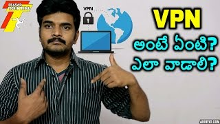 what is VPN? how to use VPN explained in telugu