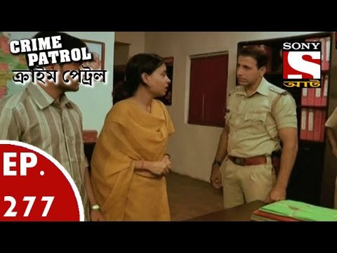 Crime Patrol - ক্রাইম প্যাট্রোল (Bengali) - Ep 277- A devilish Plot