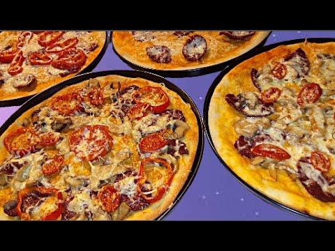 Домашняя пицца на тонком тесте Улетает за 5 минут
