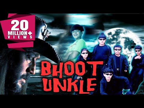 Bhoot Unkle (2006) Full Hindi Movie | Jackie Shroff, Akhilendra Mishra, Sheela David