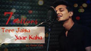 Tere Jaisa Yaar Kaha || Ashish Patil || Kishore Kumar || Yaarana || Cover || 2018 HD