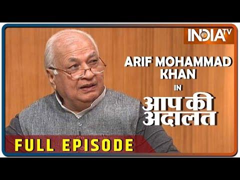 Arif Mohammad Khan in Aap Ki Adalat (Full Episode)