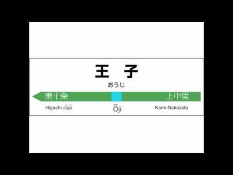 JR東日本 京浜東北線 蒲田→大宮 発車メロディー