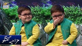 Doctor Sahab Ka Daant Kaise Toota? Ahmed Shah | Waseem Badami | ARY Digital