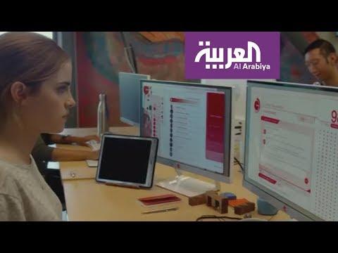 العرب اليوم - شاهد: جرائم الإنترنت مادة للأعمال الدرامية
