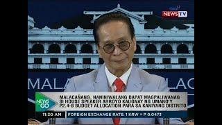NTG: Malacañang, naniniwalang dapat magpaliwanag si House Speaker Arroyo