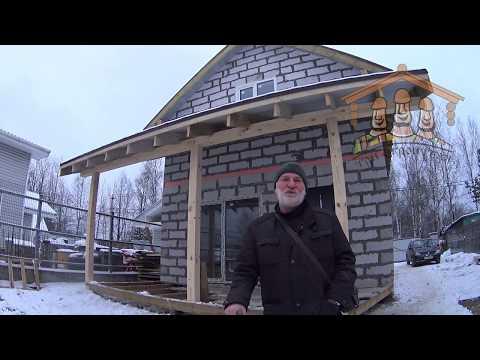 Видеоотзыв на дом из газобетона 6х9 метров с террасой и верандой