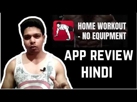 mp4 Home Bodybuilding Apk, download Home Bodybuilding Apk video klip Home Bodybuilding Apk