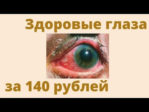 Очки ray ban для зрения украина