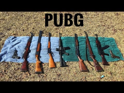 PUBG中的槍支在現實中的表現