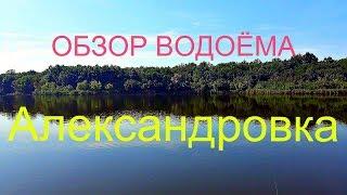 Платная рыбалка в гуровке кировоградской области