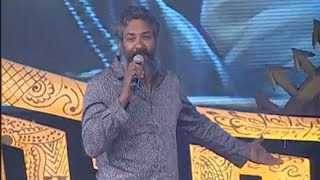 Rajamouli Reaction To Trailer - Legend Audio Launch