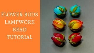 How To Make Flower Bud Lampwork Bead - Lampwork Tutorial