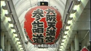 日本大阪府觀光情報1