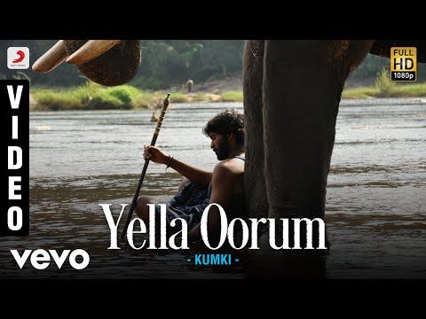 Yella Oorum  Benny Dayal, D. Imman