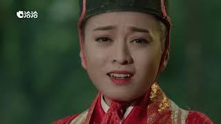 180125葵珍-東方不敗篇