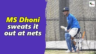 Watch: MS Dhoni in supreme touch ahead of the series decider | Australia vs India