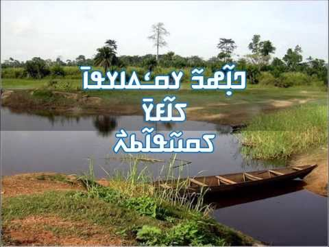 Nanfo Ismaila Diaby - Djoussoulate