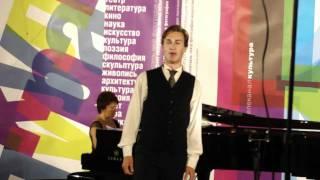Сергей Плюснин на конкурсе