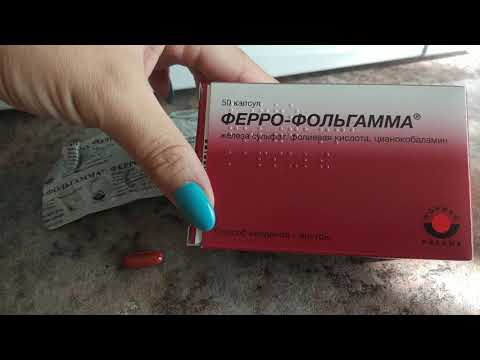 Mikstard инсулин покупка в Москва