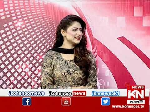 Kohenoor@9 12 August 2020 | Kohenoor News Pakistan