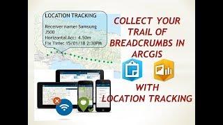 how to use arcgis collector - मुफ्त ऑनलाइन वीडियो