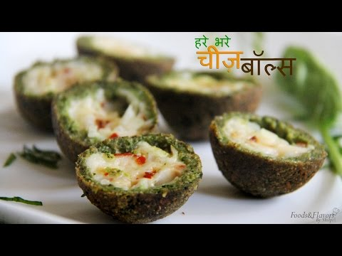 Spinach Cheese Balls| चीज़ बॉल्स - Quick and Easy to make Party Appetizer/Snacks/Starters Recipes