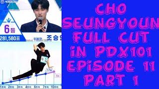 Cho Seungyoun/Woodz/Luizy Full cut in Produce X 101 Episode 11 Part 1