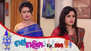 Tara Tarini   Full Ep 590   27th Sep 2019   Odia Serial – TarangTV